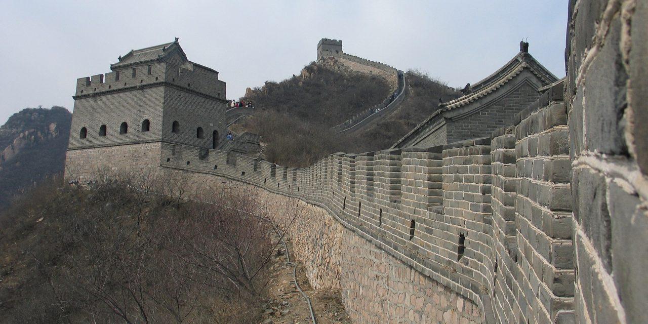 Binu och den stora muren